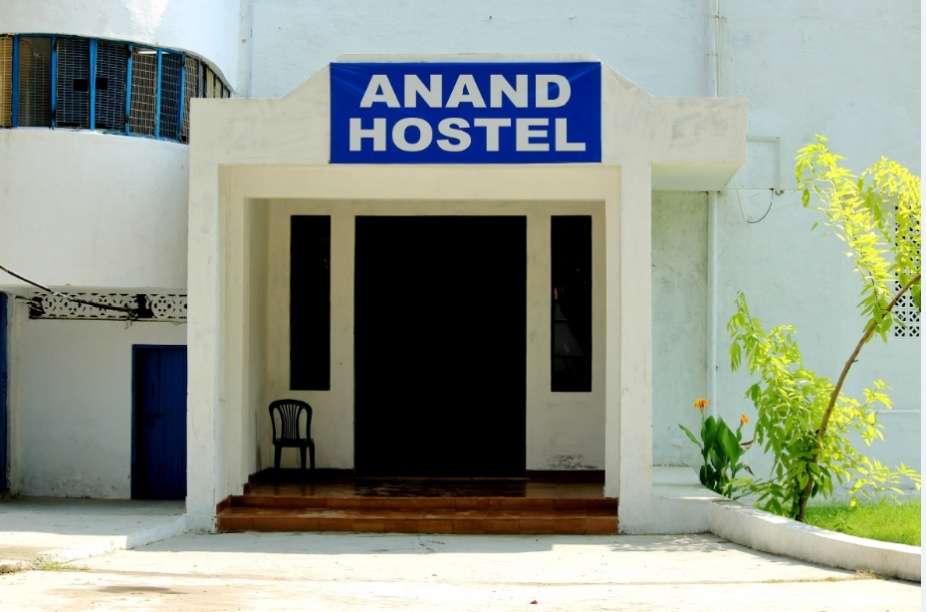 Previously, there was a hospital which is now tranformed into a hostel of a management college.