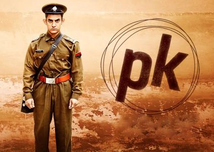 pk ho kaa