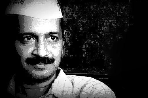 Kejriwal Reflections of a Common Man - fi